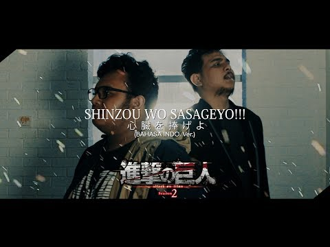 SHINZOU WO SASAGEYO!! (Indonesia ver.) - ATTACK ON TITAN Opening Season 2 (feat. Eno Bening)