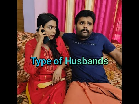 II Type of Husbands II