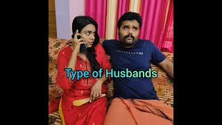 II Type of Husbands II