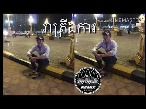 Xxx khmer xxx video xxx