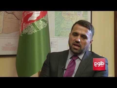 PURSO PAL: Interview With Afghan Envoy to Turkmenistan / پرس وپال: مصاحبه با میرویس ناب