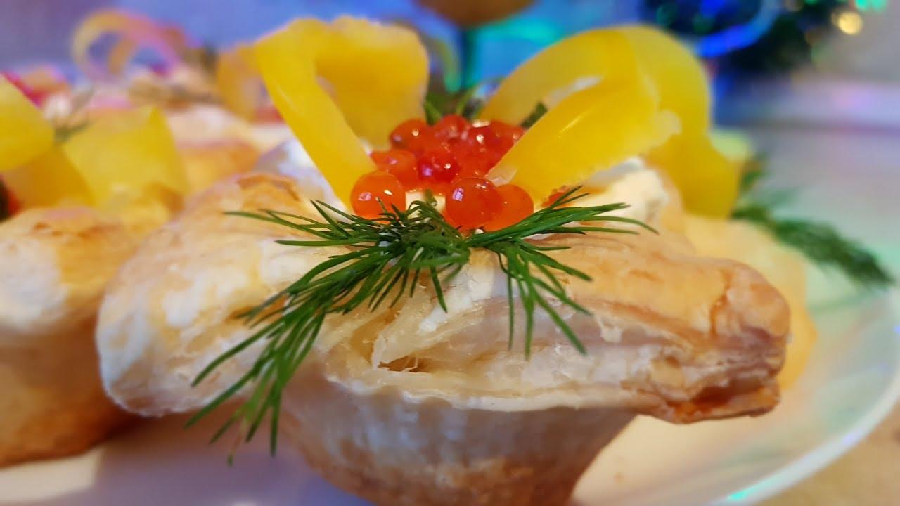 Корзинки с красной икрой цыганка готовит. Новогодняя закуска. Gipsy cuisine.