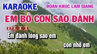 Em Bỏ Con Đành Sao || Karaoke || Đoản Khúc Lam Giang || Karaoke Điệu Lý Cải Lương