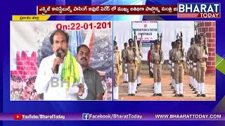 Excise Constable Passing Out Parade In AP | Attended Minister Jawahar | Bharat Today