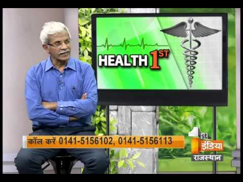 Heart Attack: Symptoms, Causes and Cures | Health 1st | Dr. Vijay Pathak