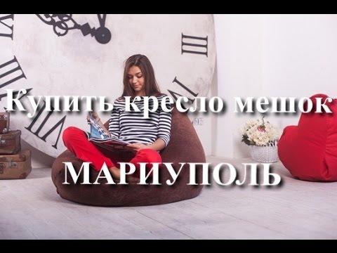 Купить мягкое кресло выгодно в магазине мебельок. Мягкие кресла ассортимент, недорогие цены + рассрочка, гарантия качества, доставка киев и украине.