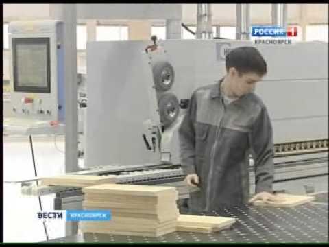 новый завод по переработке