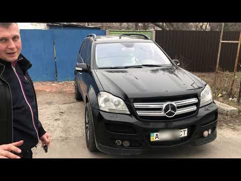 Mercedes GL 4,7 ART