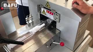 Máquina de embalaje de productos básicos, Máquina de embalaje de productos de plástico