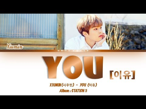 XIUMIN Of EXO (시우민) - 이유 (YOU) Lyrics/가사 [Han/Rom/Eng]