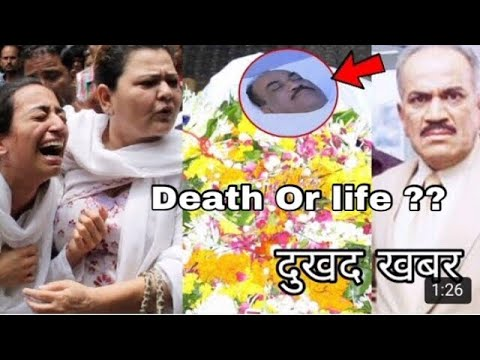 OMG Big News For Total Fans Of CID ACP death And Cause of In The Video  suscribe my channel