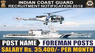 Indian Coast Guard (ICG) Recruitment 2018   Latest Govt Jobs   Apply Now