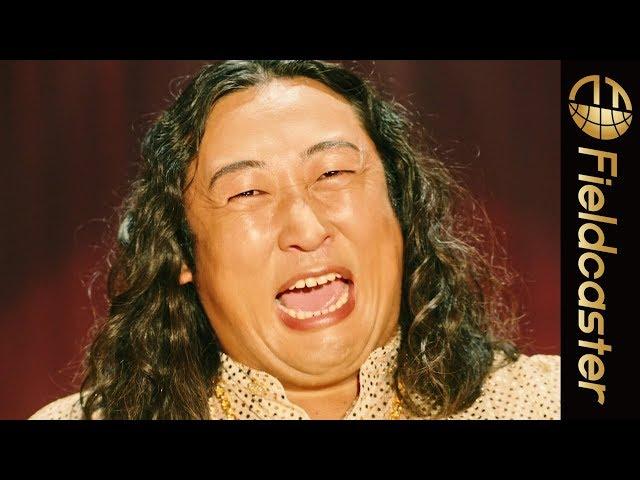 ロバート・秋山のプロ並みの歌唱力に注目!「グリコ アーモンドピーク」