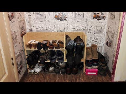 Простая полка для обуви своими руками