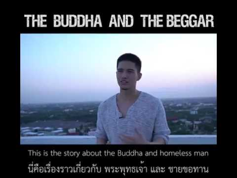 Image result for the buddha and the beggar