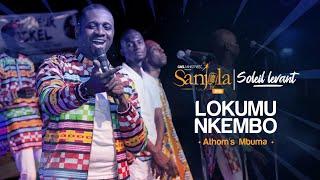 Choeur Gael - Athoms Mbuma : Lokumu Nkembo - Ozuaka Nkembo/ Sanjola 2019