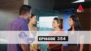 Neela Pabalu | Episode 354 | 19th September 2019 | Sirasa TV Thumbnail