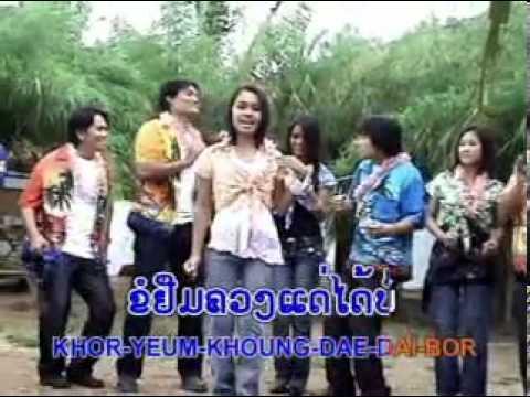 Lao Karaoke  YouTube_4