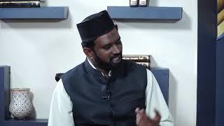 Seerat- ul-Mahdi | Tamil | Episode 23