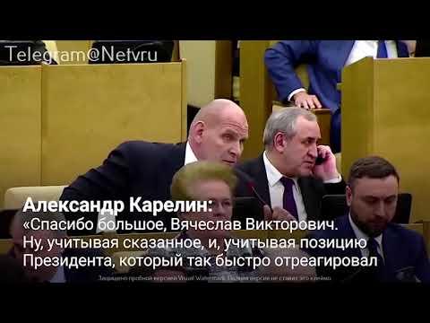 В Госдуме забыли выключить микрофон