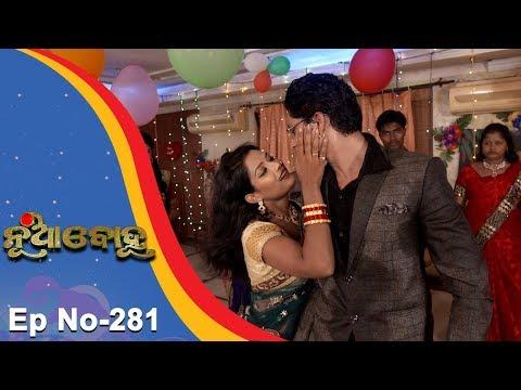 Nua Bohu | Full Ep 281 | 8th June 2018 | Odia Serial - TarangTV thumbnail