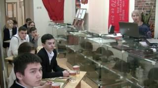 Урок в музее ГБОУ Школа №1191