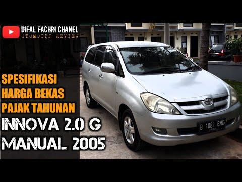Pajak Tahunan All New Kijang Innova 2019 2 0 G Vvti 2005 Motuba Car Review In Depth Tour Spesifikasi Harga