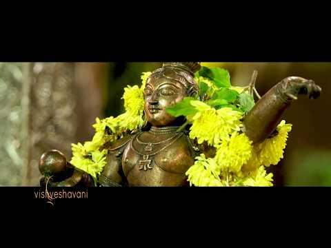 Sri Krishna Lilootsava 2017