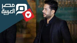 مصر العربية | محمد حماقي يصل عزاء محمود عبد العزيز