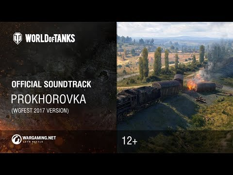 World of Tanks – Official Soundtrack: Prokhorovka