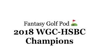 Fantasy Golf Pod: 2018 WGC-HSBC Champions