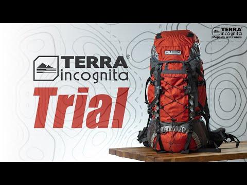 Рюкзак Terra Incognita Trial
