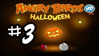 Angry Birds Seasons - Серия 3 - ПРИВИДЕНИЕ ОООООО