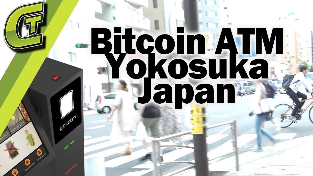 bitcoin atm japán