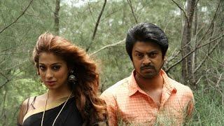 sowkarpettai new tamil movie