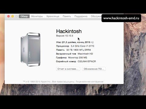 Вопрос: Как изменить имя вашего Macbook?