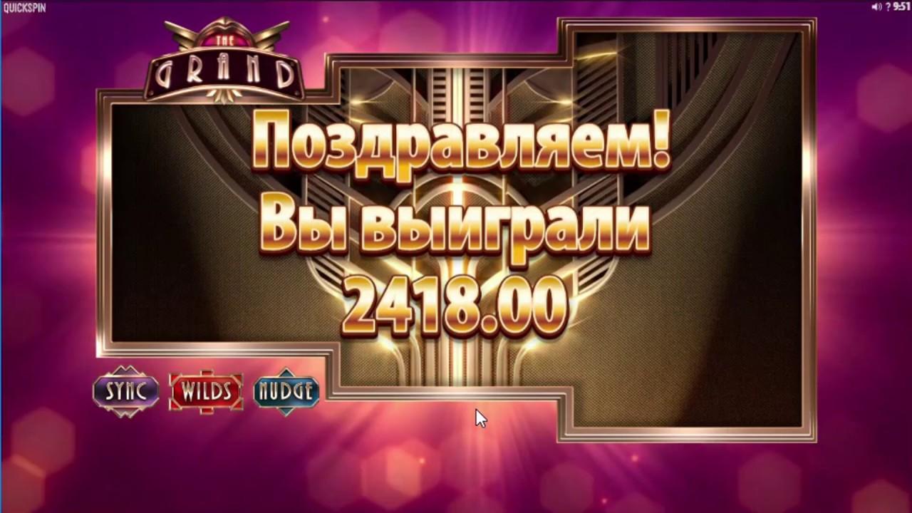 Официальный сайт казино Миллион приглашает игроков реализовать свои желания вместе с качественным онлайн софтом от лучших производителей в мире гемблинга.