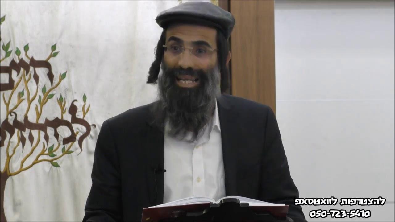 הרב חיים אלוש   תל אביב 07 11 18