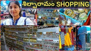 #DIML SHILPARAMAM SHOPPING VLOG| JOLLY WEEKEND TIME WITH MY FAMILY IN HYDERABAD#SMARTTELUGUHOUSEWIFE