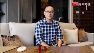 跟著捷運看建案:國城MRT│自由時報地產天下│