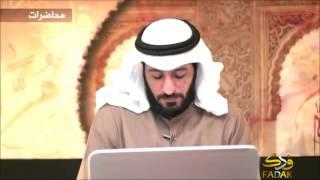 Gambar cover ملحد معجب بالشيخ ياسر الحبيب ويطلب منه هدايته