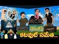 Political Leaders Special Cine Cutouts   Chandrababu   KCR   Uttam Kumar Reddy   No Comment