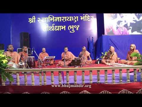swaminarayan chesta, Nitya Niyam Complete Non Stop