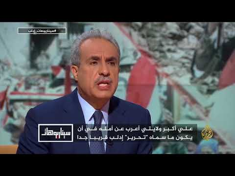 سيناريوهات- إدلب.. هل هي الوجهة التالية للنظام وحلفائه؟  - نشر قبل 12 ساعة