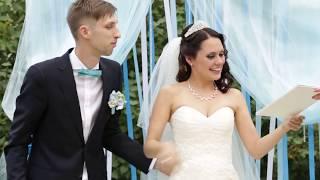 Свадебная церемония Женя и Дима