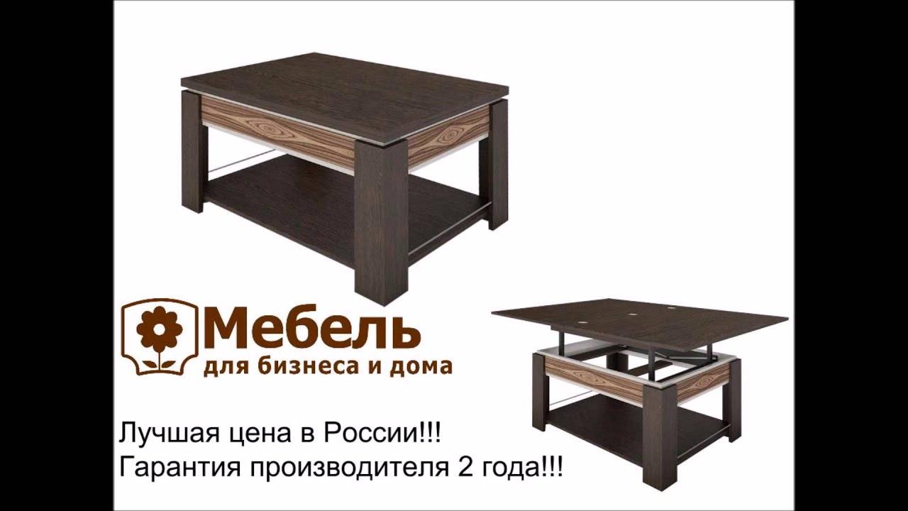 Картридж для смесителя комплект oras 178780v купить на авито ремонт ванной комнаты потолки