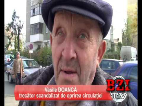 Tigania din Romania