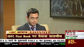 Mr V Vaidyanathan, MD & CEO, IDFC FIRST Bank, in conversation with CNBC Awaaz on Q3FY20 earnings