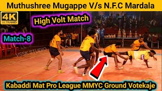 Muthushree Mugappe V/s N.F.C Mardala | Mat League | Pro Kabaddi | M.M.Y.C Ground | Votekaje | Kadaba