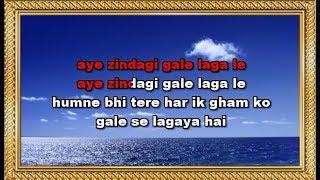 Aye Zindagi Gale Laga Le - Karaoke - Sadma - Suresh Wadkar